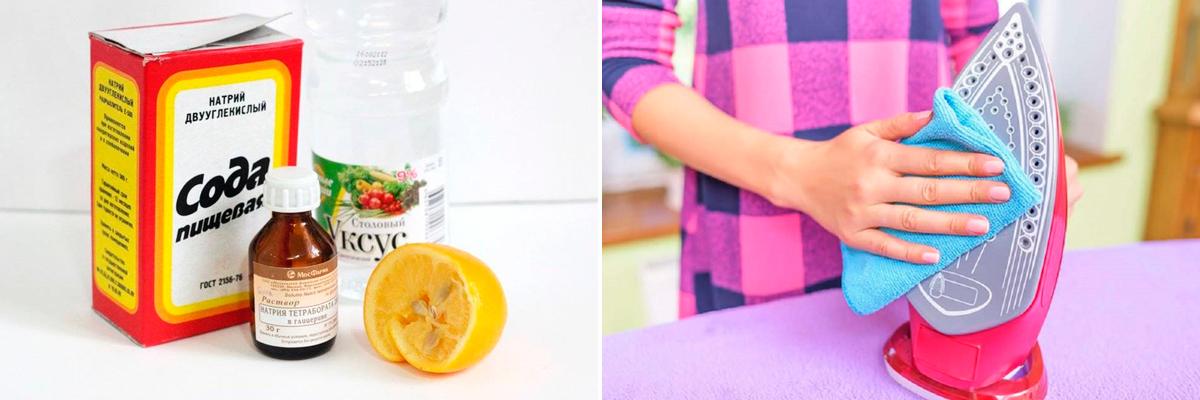 использование соды и уксуса для чистки утюга